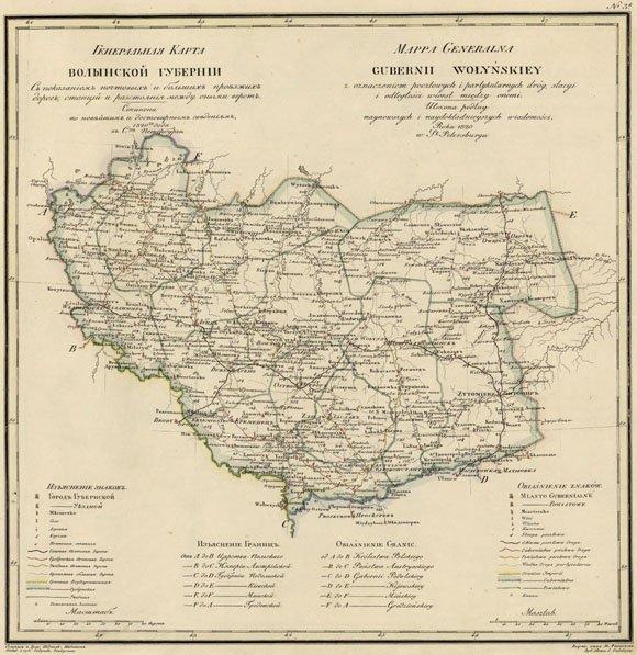 Старинная карта волынской губернии