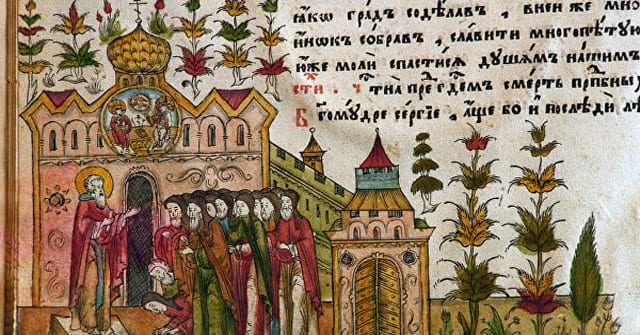 История Змиевского края — Библиотека — Острожская Библия
